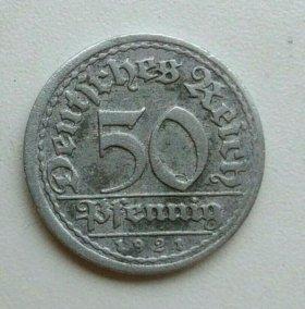 50 пфеннигов 1921 года