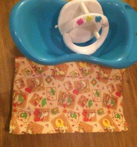 Ванночка пеленальная доска и стульчик