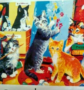 Картина по номерам котята-художники