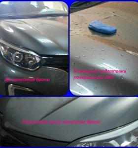 Бронирование ЛКП кузова автомобиля