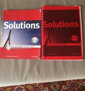 Учебник и тетрадь Solution для Английского языка
