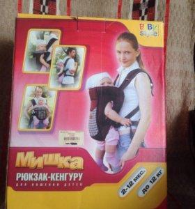 "Рюкзак ""кенгуру"" Мишка бренд Baby Style"