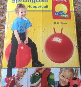 НОВЫЙ шар для ребёнка
