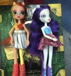 2 куклы пони набор