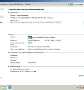 Ноутбук ASUS A3F