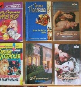 Романы и детективы