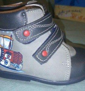 Ботинки Скороход, Демисизонные, новые, 19 размер