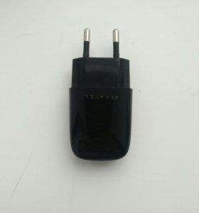 Для зарядки телефона