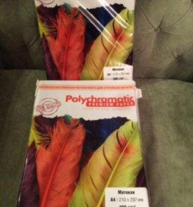 Фотобумага Polychromatic 200 г/м2 100 листов