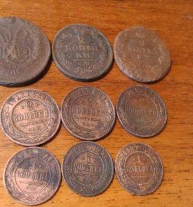 9 монет Российской Империи