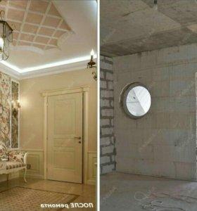 Ремонтируем квартиры! Качество и по низки ценный.