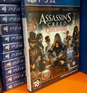 Assassins Creed Синдикат Sony Playstation 4 PS4