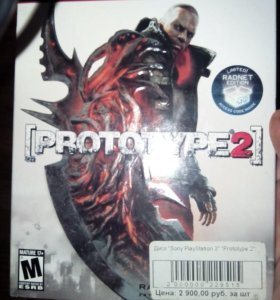 [PROTOTYPE2] (PS3)