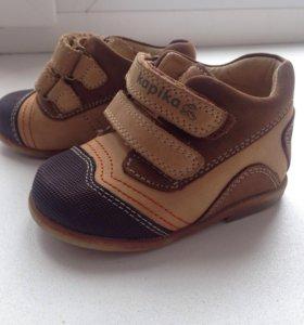 Kapika капика ботинки