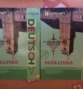 Учебники по Немецкому языку 6 класс