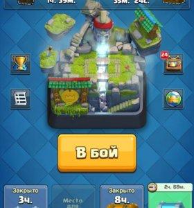 Аккаунт игры Clash Royale