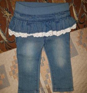 Брючки джинсы с юбочкой