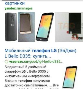 Телефон Lg bello