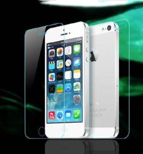 Закаленное стекло для iPhone 5,5S
