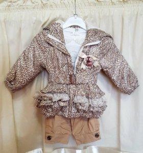 Комплект куртка, штаны и кофта