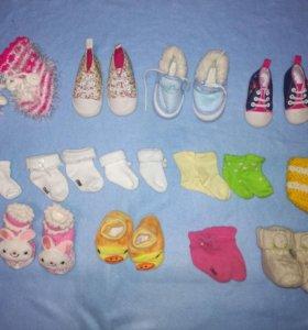Пинетки, носочки