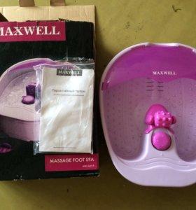 Массажёр для ног maxwell mw-2451p