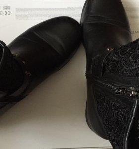 Сапоги чёрные