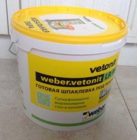 Шпаклёвка Weber Vetonit LR Pasta суперфинишная