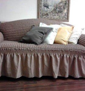 Чехол на диван, кресло НОВЫЙ