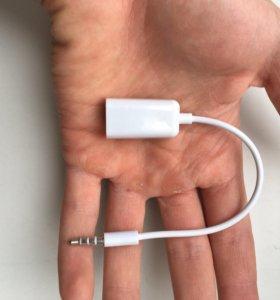 Аудио разветвитель для наушников (3,5мм)