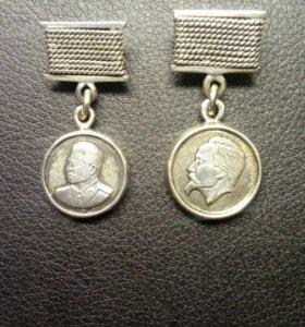 Медаль на одежду