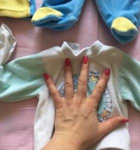 Одежда для недоношенных 45-50 см