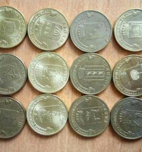 Срочно продам Монеты гвс