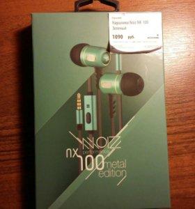 Наушники Noiz NX - 100