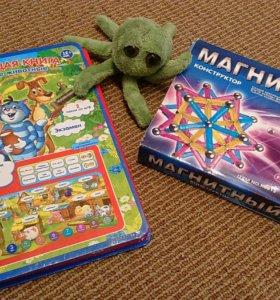 Пакет игрушек / магниты и книжка