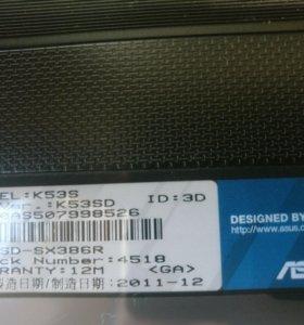 Продам Asus K53SD (не перекуп)