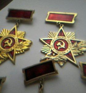Значки пенза,гербы городов