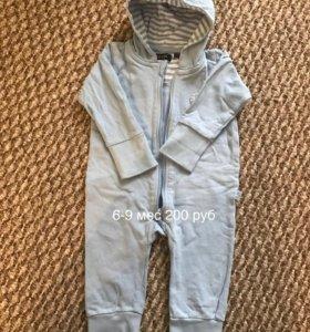 Одежда на мальчика 6-9 мес