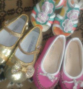 Детская для девочки обувь