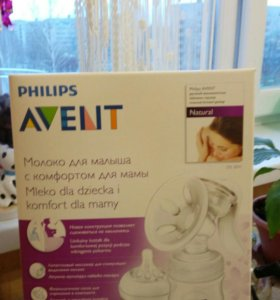 Ручной молокоотсос Philips Avent SCF 330/20