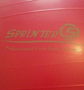 Новый Gum ball 85см мяч для фитнеса