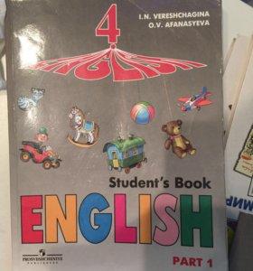 Английский язык 4 класс