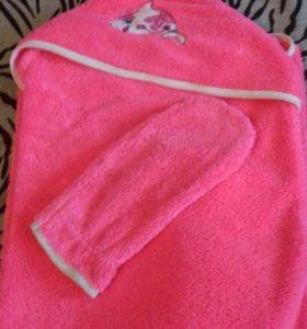 Полотенце с капюшоном  и руковичка