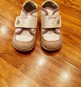 Ботинки нат кожа