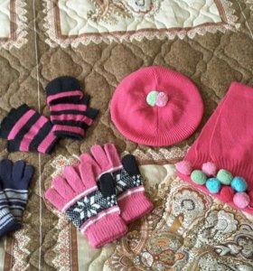 Перчатки варежки комплект