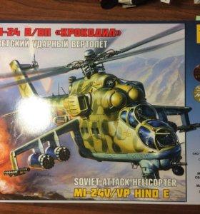Советский ударный вертолёт.