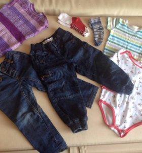Пакет вещей на мальчика 1-2