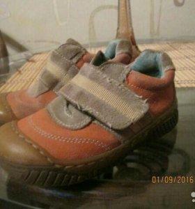 Ботинки. Размер 21.