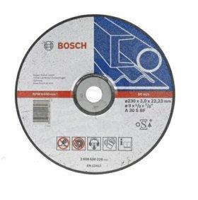Диск отрезной по металлу для ушм (упаковка 25 шт.)