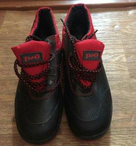 Рабочие ботинки(новые)43 размер.